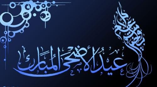 Bedeutung des Feierns von Bakrid